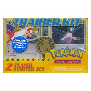 EX Trainer Kit