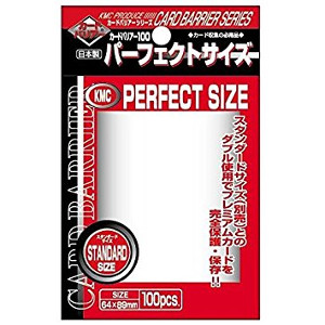 100 KMC Perfect Sized Sleeves